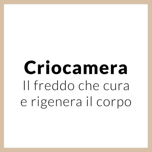 criocamera
